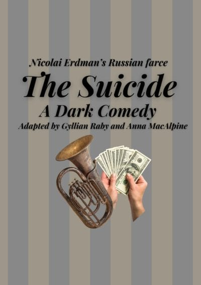 Acting Company-The Suicide
